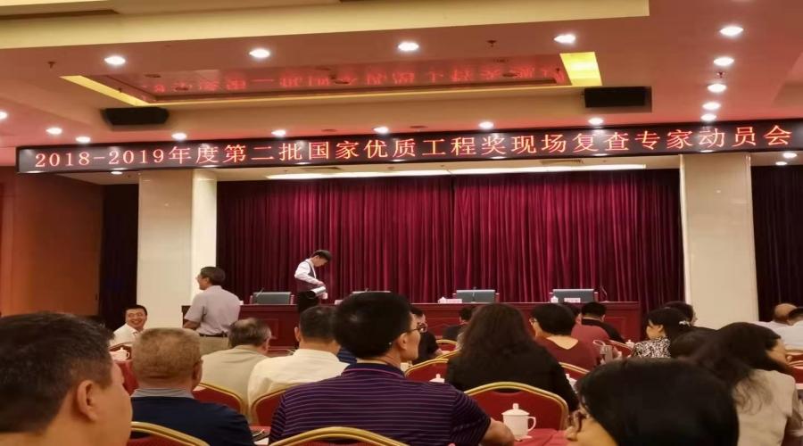 http://xinxingjianli.cn/upload/201908/1564968574.jpg